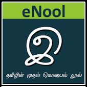 eNool