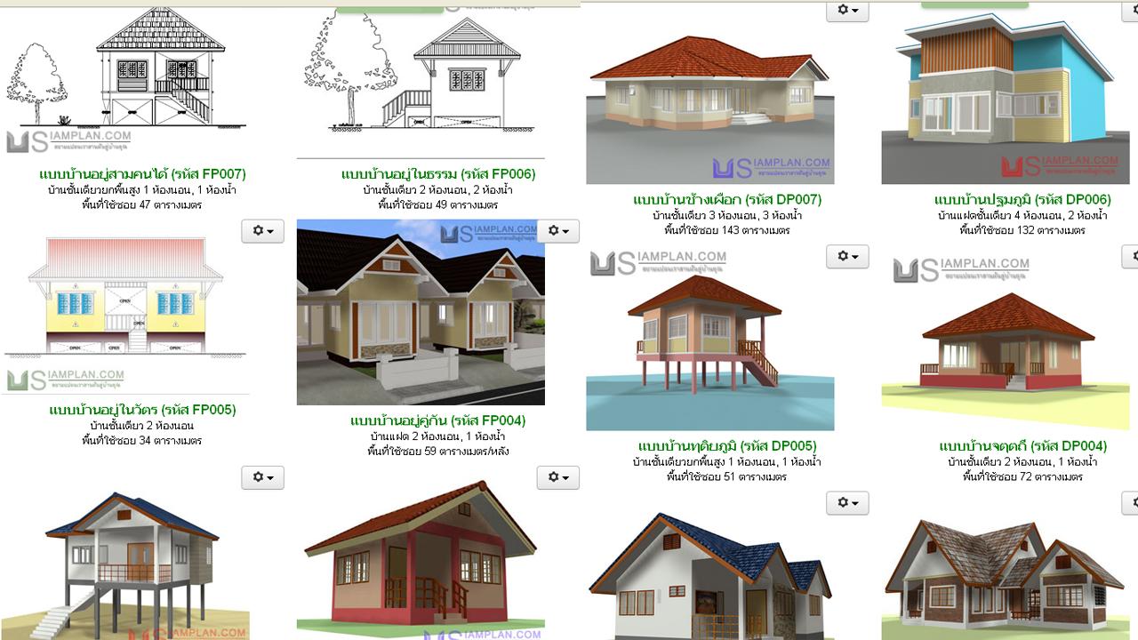 Free home designs and plans - Android Apps on Google Play
