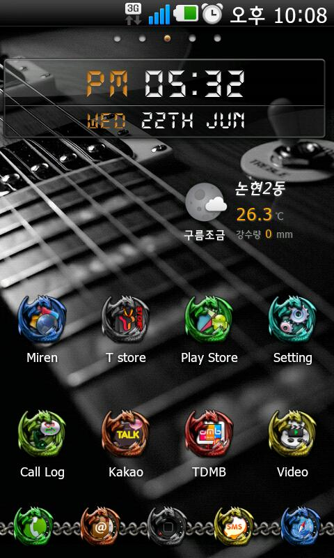 Heavy Metal Go Launcher EX - screenshot