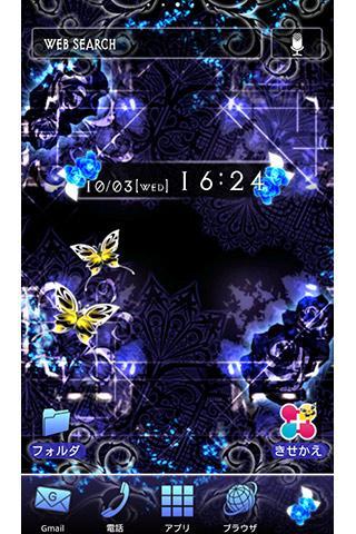 Rose and Cross u30b4u30b7u30c3u30afu306au5e7bu60f3u58c1u7d19u304du305bu304bu3048 1.0 Windows u7528 1