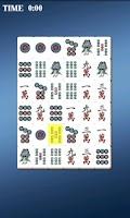 Screenshot of Sichuan Mahjong
