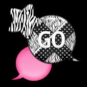 GO SMS - Zebra Star Skies 6