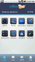 Screenshot of 두부웹 mini(홈페이지관리)