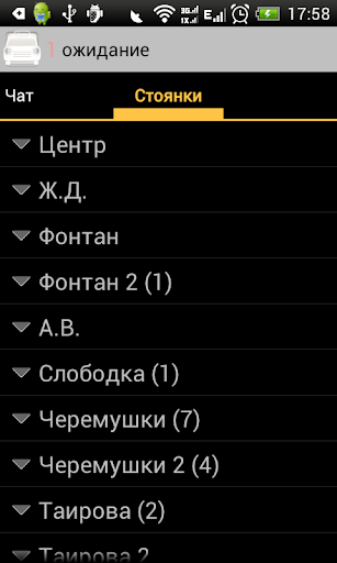 WebTaxi