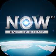 NOW.ru - сайт-кинотеатр