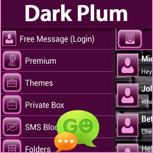 GO短信加强版乌梅 LOGO-APP點子