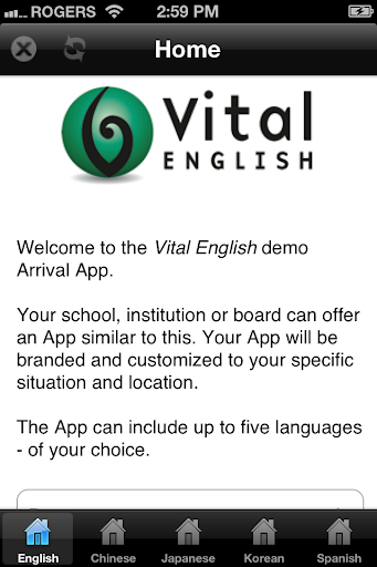Vital Arrival Previewer