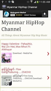 Myanmar HipHop Channel - screenshot thumbnail