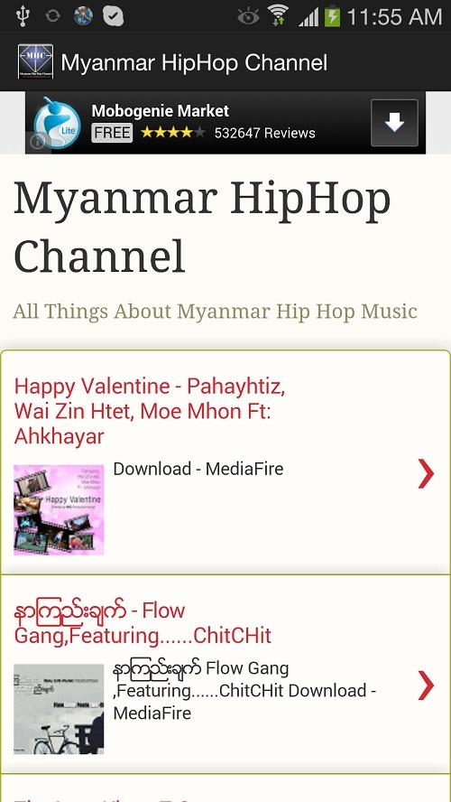 Myanmar HipHop Channel - screenshot