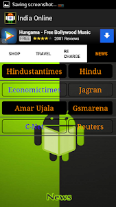 India Online screenshot 5