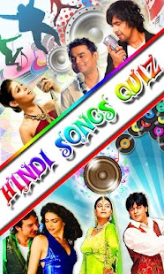 Hindi Songs Quiz Game - screenshot thumbnail