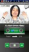Screenshot of ゆってぃのオールナイトニッポンモバイル第1回