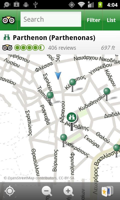 Athens City Guide screenshot #2