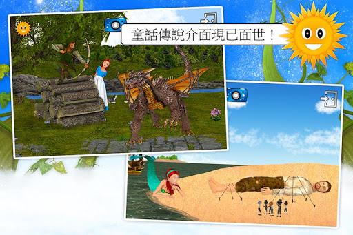 動物大探索:童話傳說 - 兒童教育遊戲