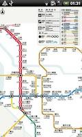 Screenshot of Taipei Fever: Tour Guide (Eng)