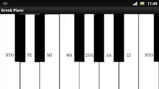Greek piano
