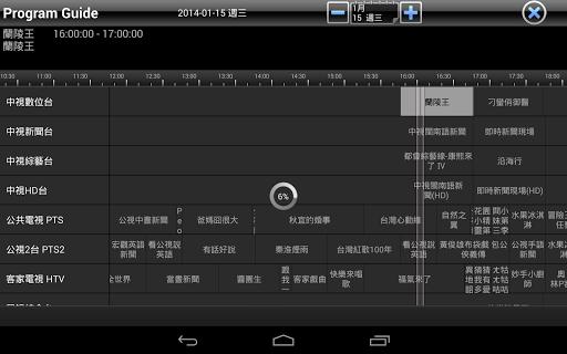 Air DTV WiFi 1.0.177 screenshots 3