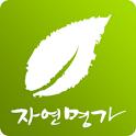 자연명가 logo