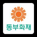 동부화재 icon