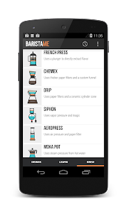 Baristame - Coffee Guide PRO Screenshot