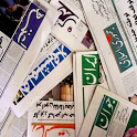 Iran Newspapers and News icon