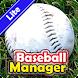 野球マネージャー