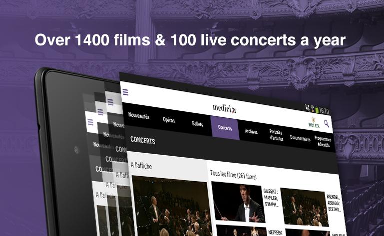 medici.tv - Classical music - screenshot