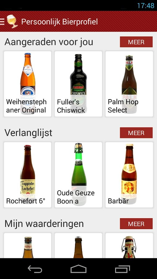 Best Craft Beer Apps Android