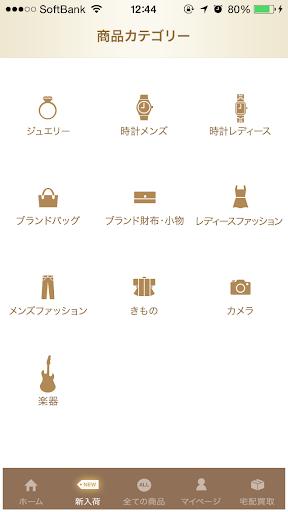 KOMEHYO 1.4 Windows u7528 5