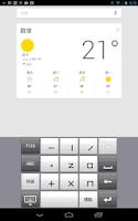 Screenshot of 九方 Android 版 v1 ( Q9 ) 舊版