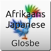 Afrikaans-Japanese Dictionary