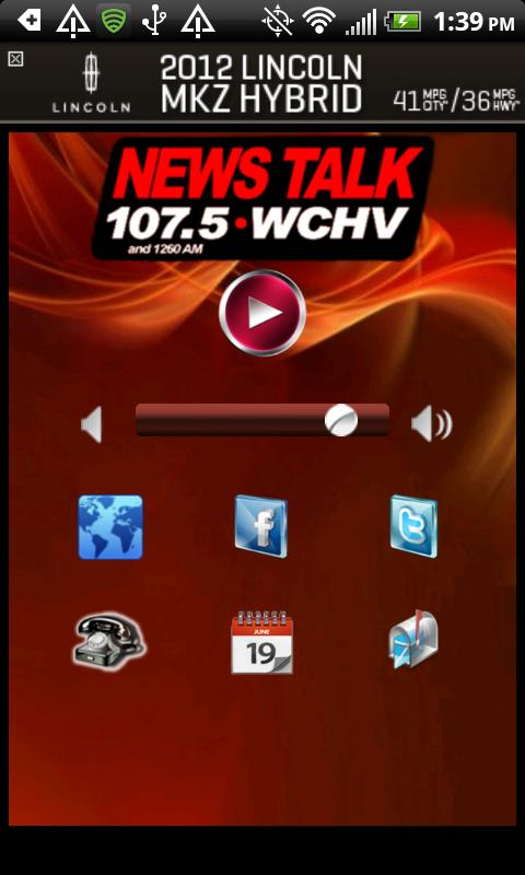 Monticello Media Radio Station - screenshot