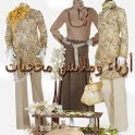 ازياء و ملابس محجبات icon
