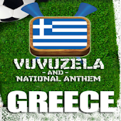 GREECE VUVUZELA and ANTHEM!
