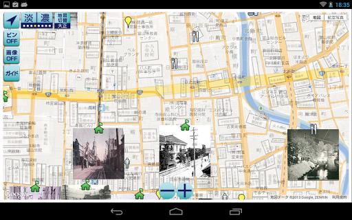 【免費旅遊App】ブラ富山-APP點子