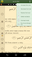 Screenshot of Quran Bangla (বাংলা)