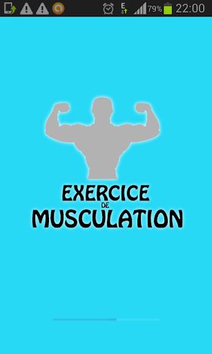 从重量训练演习