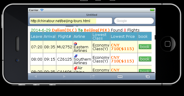 China Travel Service- screenshot