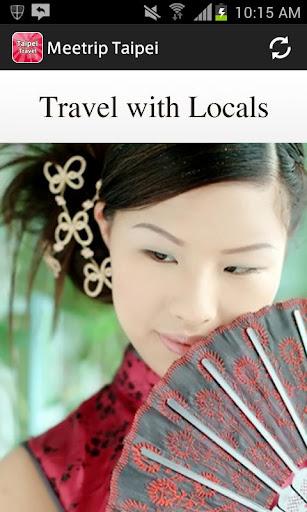 台湾旅行ガイド:地元の人が案内する台北オススメ穴場観光ツアー