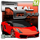 Real Town Drag Racing 3d icon