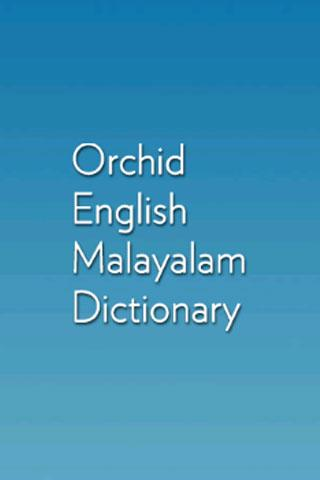 malayalam nakshatrams and corresponding english A collection of genealogical profiles related to ramayana  planetarium gold' corresponding exact dates of these events according to english.