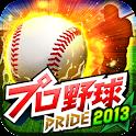 プロ野球PRIDE [登録不要の無料本格プロ野球ゲーム] logo