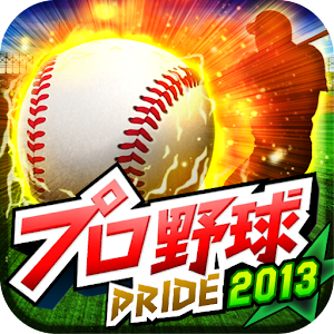 プロ野球PRIDE - Google Play App Ranking and App Store Stats