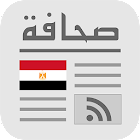 Egypt Press - مصر بريس icon
