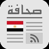 Egypt Press