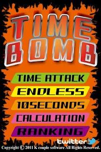 Time Bomb (FREE) 時限爆弾解除ゲーム- スクリーンショットのサムネイル