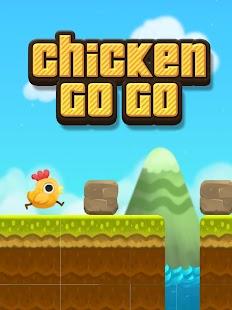 跑跑雞 Chicken Go Go