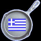 comida griega icon