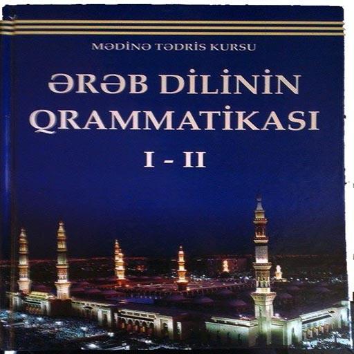 ƏRƏB DİLİNİN QRAMMATİKASI 1 2