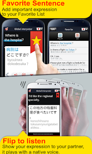 Global interpreter [10 Lang]- screenshot thumbnail
